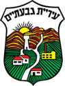 Givatayim COA.png