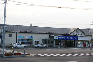 Goryōkaku Station - The station building in August 2006