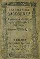 Grammatica slovenska 1596.png