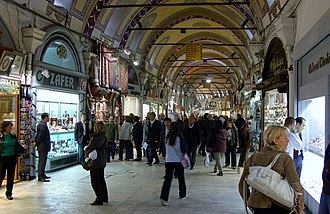 The Grand Bazaar is one of the largest covered markets in the world. Grand Bazaar, Istanbul, 2007 (05).JPG