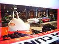 Grand Prix Museum 50815 06.jpg