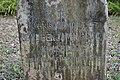 Gravestone of Benjamin Peach Keasberry, Bidadari Garden, Singapore - 20121008-02.jpg