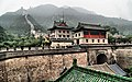 Great wall-Çin seddi-Badaling-Beijing.China - panoramio (8).jpg