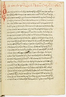 <i>Contra Celsum</i> Third-century Christian apologetics work by Origen of Alexandria