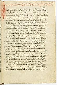 Origenes - Wikipedia bahasa Indonesia, ensiklopedia bebas