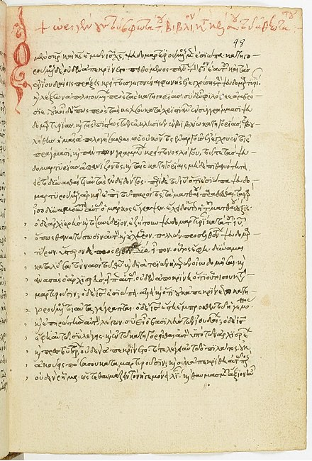 Greek text of Origen's apologetic treatise Contra Celsum, which is considered to be the most important work of early Christian apologetics Grec 945 48r.jpg