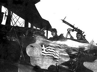 Airco DH.9 - Greek DH-9