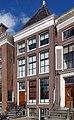 Groningen Hooge der A 19.jpg