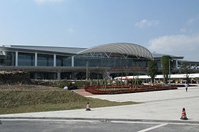 Guangzhou South Railway Station.jpg