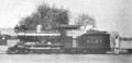 Gwalior Light Railway locomotive No. 7.png