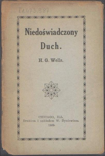File:H.G. Wells - Niedoświadczony Duch.djvu