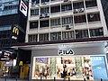 HK 中環 Central 皇后大道中 Queen's Road Central Sunday morning January 2020 SSG 20 shop FILA clothing.jpg