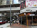 HK 北角 North Point 明園西街 1 Ming Yuen Western Street Maxim's cake shop King's Road footbridge May-2012.JPG