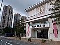 HK 沙田北 Shatin North 石門 Shek Mun 安睦街 On Muk Street Feb 2019 SSG 29.jpg
