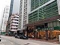 HK 灣仔 Wan Chai 皇后大道東 Queen's Road East March 2020 SS2 03.jpg