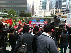 HK Admiralty Voice of Loving Hong Kong TVB News at work 1-Jan-2013.JPG