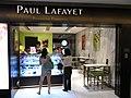 HK CWB Windsor House Paul Lafayet Bakery shop May-2012.JPG
