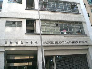 Sacred Heart Canossian School Wikipedia