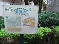 HK Chai Wan Hing Wah (I) Estate 36 map Sept-2012.JPG