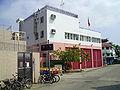 HK CheungChauFireStation.JPG