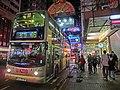 HK Jordan night Nathan Road KMBus 46 stop Lai Yiu Mar-2013.JPG
