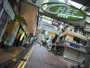 HK LKF holiday morning.JPG