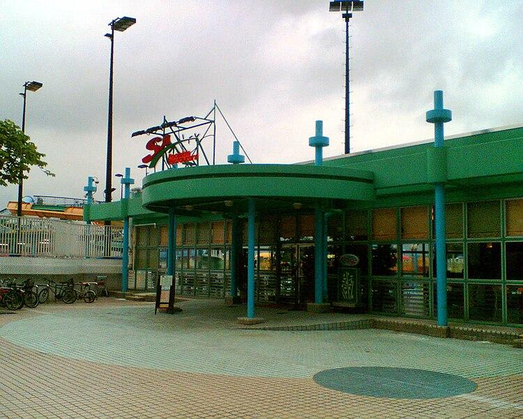 File Hk Mos Publicswimmingpool