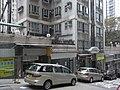 HK Mid-levels 6 Castle Road 衛城閣 Windsor Court Mar-2011.JPG