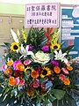 HK Mid-levels Bonham Road 聖保羅書院 Saint Paul's College 開放日 Exhibition Day flowers Nov-2011.jpg