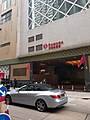 HK SW 上環 Sheung Wan 皇后大道西 Queen's Road West hotel near Eastern Street January 2021 SS2.jpg