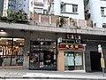 HK SYP 西營盤 Sai Ying Pun 第二街 Second Street October 2020 SS2 12.jpg