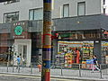 HK Sheung Wan Po Yan Street shop art gallery Para Site Art Space June-2013 view outside OVOLO serviced apartment name sign n 7-11.JPG