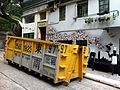HK Sheung Wan Tai Ping Shan Street Upper Station Street Tai Shan House Iron container parking July-2013.JPG