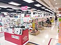 HK TKO 將軍澳廣場 Tseung Kwan O Plaza JUSCO Aeon Store May 2019 SSG 05.jpg