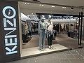 HK TST 尖沙咀 Tsim Sha Tsui 廣東道 Canton Road 海港城商場 Harbour City mall shop Kenzo clothing July 2020 SS2 08.jpg