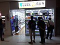 HK Tuen Mun New Town Commercial Arcade Waldorf Avenue shop Sept 2018 SSG Sun Mobile Telecom Digital.jpg