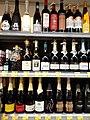HK WC 灣仔 Wan Chai 軒尼詩道 308 Hennessy Road 集成中心 C C Wu Building basement ParknShop Supermarket goods bottled wines September 2020 SS2 12.jpg