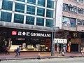 HK tram view CWB 銅鑼灣 Causeway Bay 軒尼斯道 Hennessy Road shop 茲曼尼 GIORMANI May 2019 SSG 05.jpg