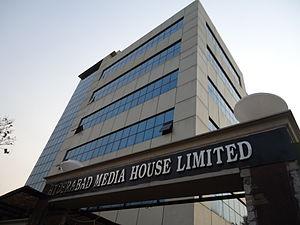 The Hans India - Hyderabad Media House Office