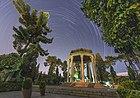 Hafez StarTrail.jpg