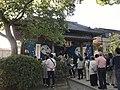 Haiden of Sakamoto Hachiman Shrine 3.jpg