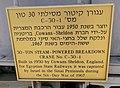 Haifa-Railway-Museum-1025a-Cowans-Sheldon-30-ton-steam-crane-1950.jpg