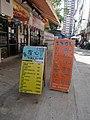 Hair salon price post in the street on yuen long.jpg