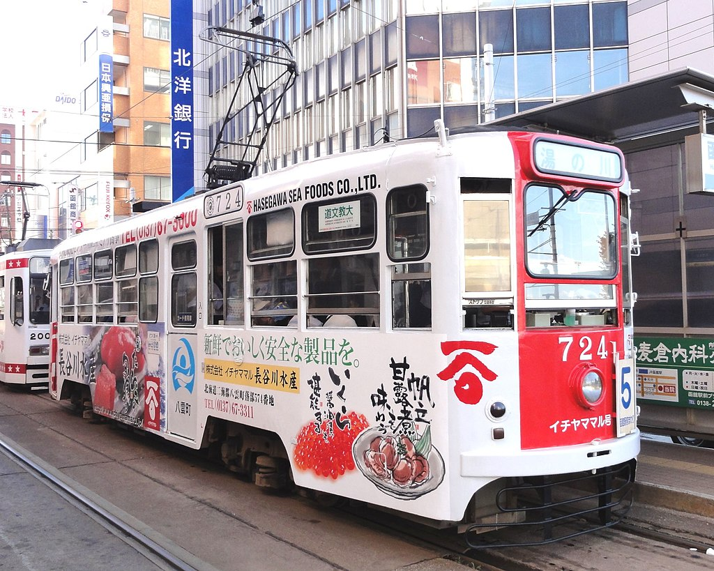 Hakodate Tram 724