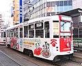 Hakodate Tram 724.jpg