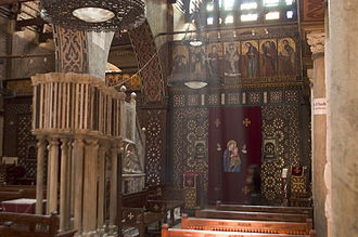 Coptic architecture - Pulpit and section of iconostasis inside The Hanging Church in Cairo