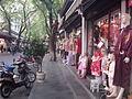 Hangzhou China Silk Town 12.JPG