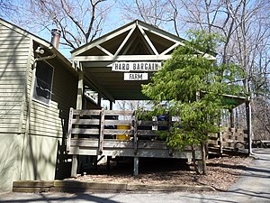 Accokeek, Maryland - Image: Hard Bargain Farm (2010)