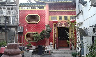 Hau Wong - Image: Hau Wong Temple, Tai Wai Village 01