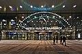 Haupteingang Hauptbahnhof Wien 2017-11.jpg